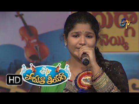 Merisindi-Megham-Song--Adhithi-Performance-in-ETV-Padutha-Theeyaga--18th-April-2016