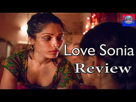 Love Sonia Movie Review | Love Sonia Review & Reaction | Anupam Kher, Rajkumar Rao & Richa Chadda