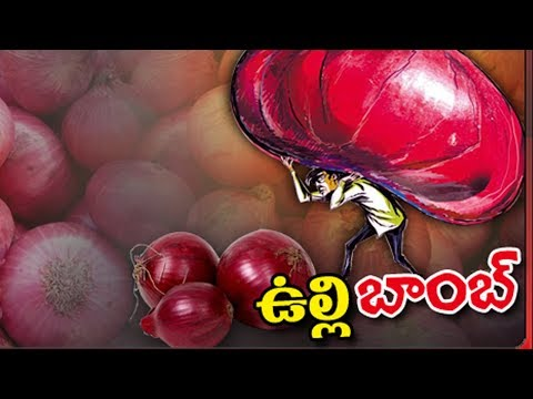 Onion Price hits Sky High || Common People Face Problems With Vegetable Price Hike