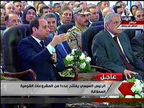 كلمة وزير النقل اثناء افتتاح الرئيس السيسى مشروعا الطرق الجديدة