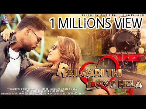 Video RAIL GADI THI LOVE HELA New Sambalpuri  HD Video Rajesh Photography download in MP3, 3GP, MP4, WEBM, AVI, FLV January 2017
