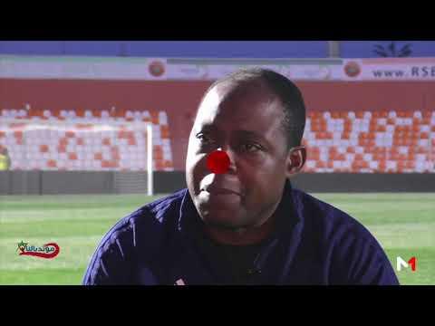 العرب اليوم - شاهد: جلسة مونديالية تكشف أسرار عدم مشاركة النجم الزمبي كالوتشا بواليا في كأس العالم