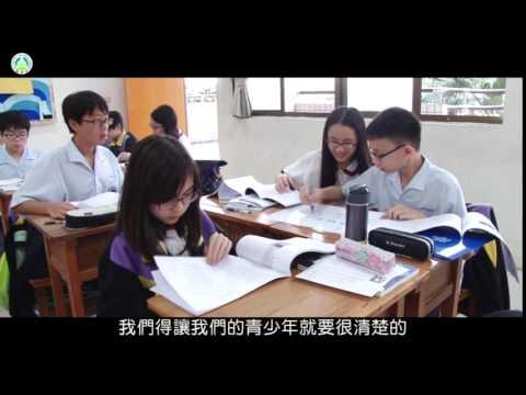 國中小教學正常化宣導影片
