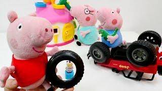 Bugün Peppa Pig ailesine geldik. Peppa anne Peppa baba ile kek yerken çocukları yaramazlık yapıyorlar! George ve Peppa domuz jeep oyuncak ile gezerken hayavancıkların evine çarptılar! Araba kazaları oyunu bekliyor! ŞOK haber! Bakalım Peppa Pig arabaya tamir edebilir mi? Çok ta güzel oyuncak tamir seti var! Hadi bakalım başlayalım! #bibabuoyundiyarıOyun Diyarı TV eğitici ve öğretici yeni çizgi filmlere ve çocuk videolara kolaylıkla ulaşabilirsiniz. Eğlenerek  ve öğrenmek için en güzel çizgi filmler ve videolar. Bizim üyemiz olun, yeni çizgi filmleri kaçırmayın.Bizi Facebook'ta takip ediniz:https://www.facebook.com/Oyuncu-TV-511681979002646/https://www.facebook.com/bebeturktv/Vkontakte :https://vk.com/kapukikanukihttps://vk.com/bebeturk