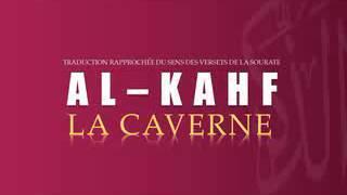 18- Al Kahf - Tafsir bamanakan par Bachire Doucoure Ntielle
