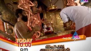 Rahasya Sancharangal Today Promo 26-07-17Watch All Shows : http://www.hotstar.com/asianet