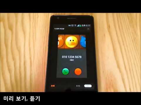 Video of dodol pop (beta) ringtones