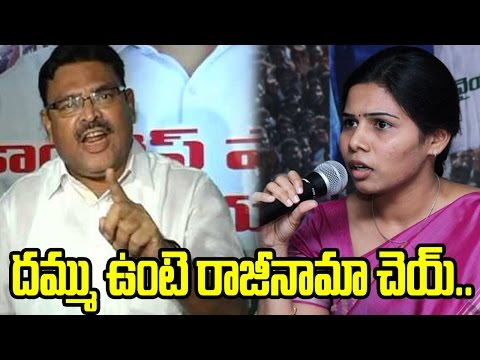 Ambati Rambabu Demands TDP MLA Akhila Priya and Bhuma Nagi Reddy Resign