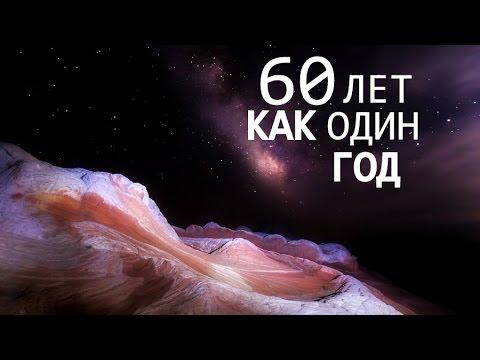 ПЛАНЕТА ИЗГНАНИЯ [Обзор и мнение] Книга и Фильм - DomaVideo.Ru