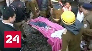 Катастрофа на индийской железной дороге: погиб 91 человек