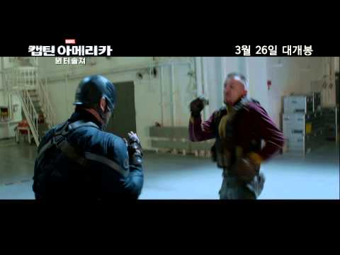Captain America: The Winter Soldier (Clip 'Let's See')