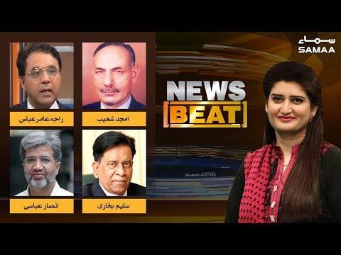 News Beat | Paras Jahanzeb | SAMAA TV | 08 December 2018