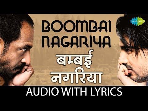 Bombai Nagariya with lyrics | Taxi No 9211 | John Abraham, Nana Patekar |Vishal Dadlani, Bappi Lehri
