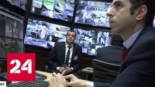 """""""Вести недели"""" проверили египетский аэропорт на безопасность"""