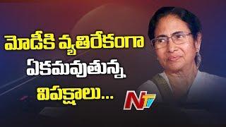 Mamata Banerjee To Hold Mega Rally In Kolkata Against BJP Govt