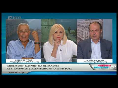 Video - Ζουράρις: Εάν δεν υπήρχε ο ΣΥΡΙΖΑ, ο ΠΑΟΚ δεν θα έπαιρνε πρωτάθλημα
