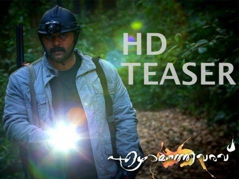 Official Trailers of Ezhamathe Varavu, Official Teasers of Ezhamathe Varavu, Making of Ezhamathe Varavu