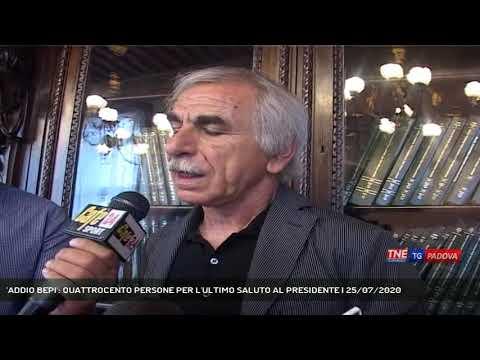 'ADDIO BEPI': QUATTROCENTO PERSONE PER L'ULTIMO SALUTO AL PRESIDENTE | 25/07/2020