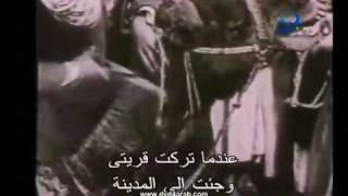Sadat Interview with ABC Channel with Arabic Subtitle 3 لقاء نادر للسادات