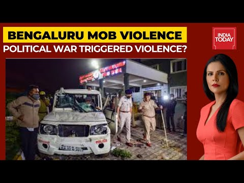Bengaluru Riots: Did Congress, SDPI Turf War Fanned Violence? | To The Point