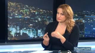 Συνέντευξη του χειρουργού ΩΡΛ Ηλία Φωτόπουλου στην εκπομπή «Θεραπεύειν»