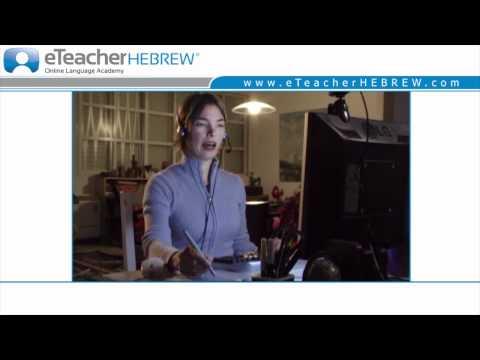 eTeacher premiere Online Language Academy Video