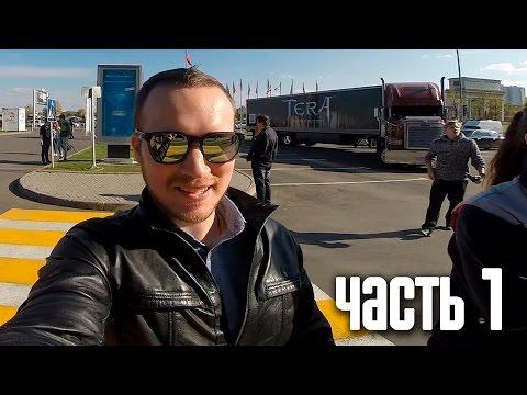ИГРОМИР 2014 в Москве — Первый день