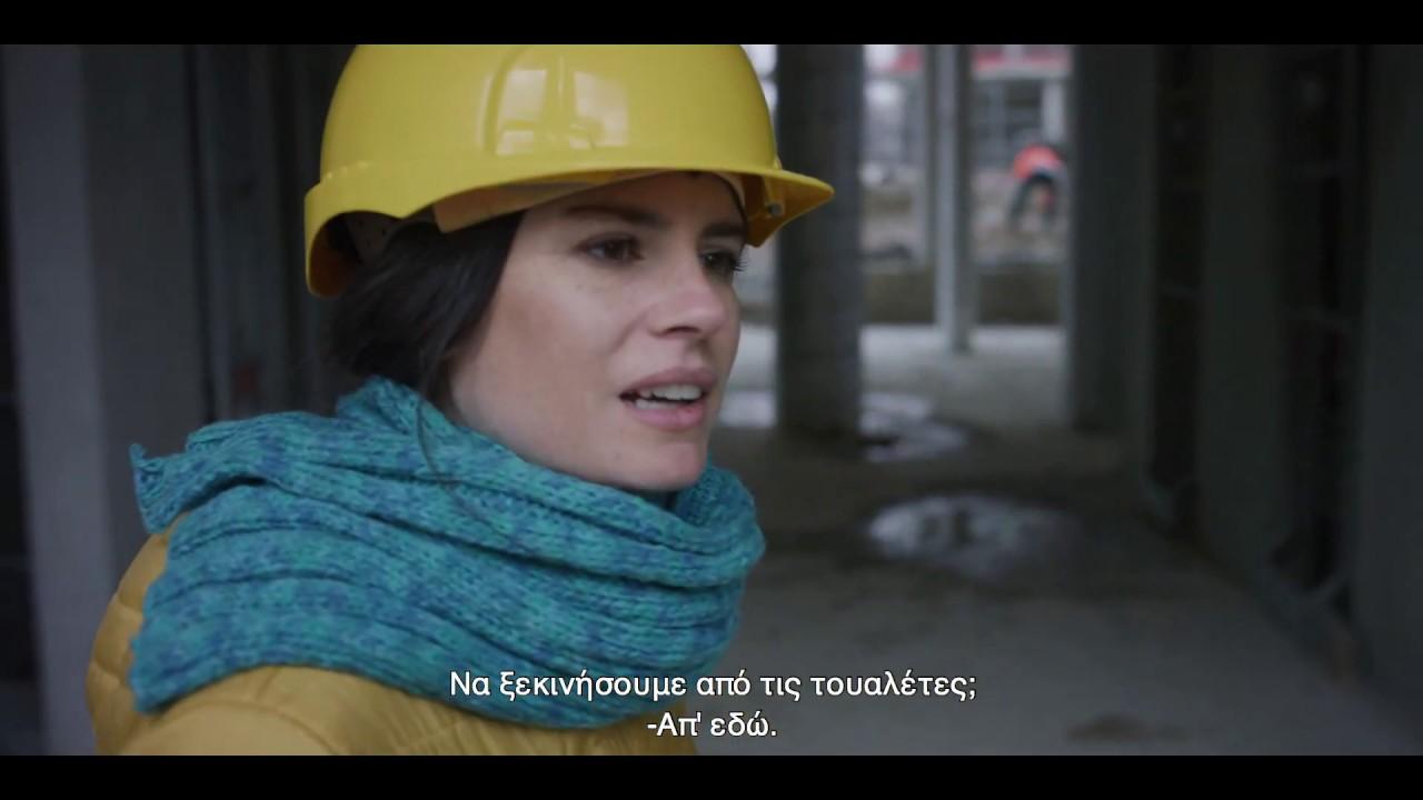 LA CLE | film | #EUANDME