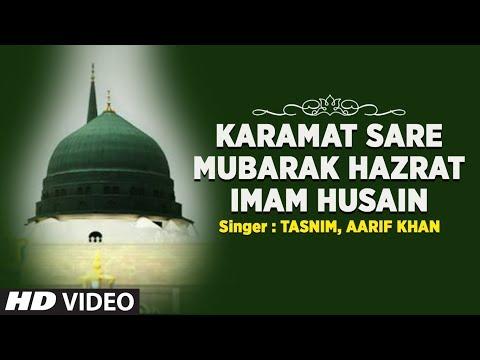 Video Sare Mubarak (SHAHDAT IMAAM HUSSAIN)Full (HD) Video || T-Series Islamic Music || Tasnim Aarif download in MP3, 3GP, MP4, WEBM, AVI, FLV January 2017