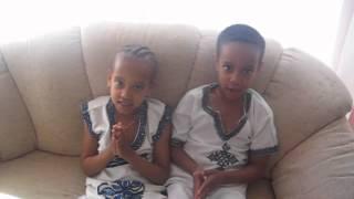 EOTC Kids Mezmur Little Nuhamin&Jakob / Mahdere Melekot.