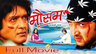 "Video New Nepali Movie - ""Mausam"" Rajesh Hamal, Aryal Sigdel || Latest New Full  Movie  2016 MP3, 3GP, MP4, WEBM, AVI, FLV Oktober 2018"