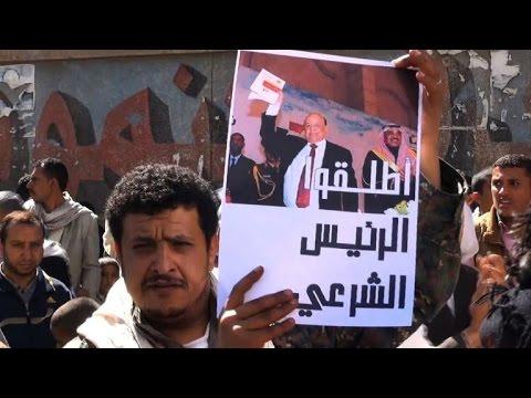 Yémen: manifestation de soutien au président Hadi