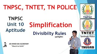 Simplification - Divisibility Rules -TNPSC Unit 10 Aptitude| JAI HIND IAS ACADEMY LIVE CLASS Rs.5000