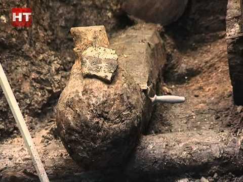 Новгородский музей-заповедник провел брифинг по поводу находки фрагментов древней крепости