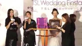 TOUCH UP個性化新娘化妝指導
