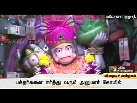 Hanuman-idol-adorned-with-garland-made-from-Rs-11-lakh-in-Vadodra