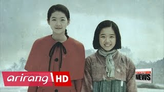 Nonton Korean Film  Snowy Road  Depicts Wartime Sexual Enslavement Through Eyes Of Victims Film Subtitle Indonesia Streaming Movie Download
