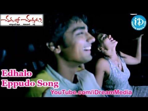 Chukkallo Chandrudu Movie Songs - Edhalo Eppudo Song - Siddharth - Charmi - Sada - Saloni (видео)