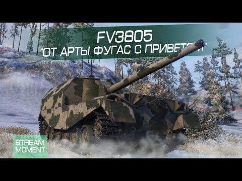 FV3805 - \