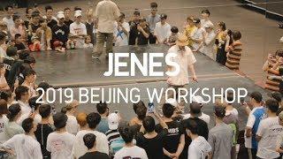Jenes – Dance Vision vol.7 WorkShop