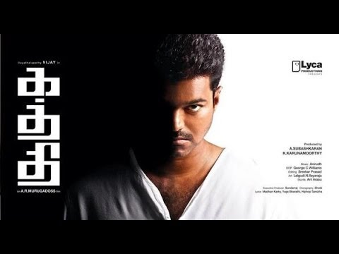 Kaththi Movie First look | Vijay, AR.Murugadoos, Samantha | Trailer, Teaser