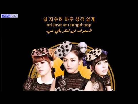 Orange Caramel - Cried Uncontrollably (Arabic Sub) (видео)