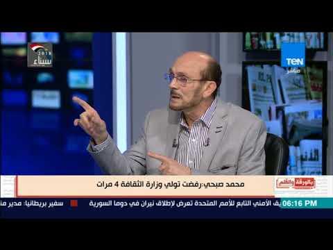 العرب اليوم - شاهد : الفنان محمد صبحي يؤكّد أنه رفض