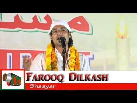 Video Farooq Dilkash NAAT1, Tawakkalpur Dehlupur Pratapgarh Mushaira 2017, MAULANA ABDUL WAHID download in MP3, 3GP, MP4, WEBM, AVI, FLV January 2017