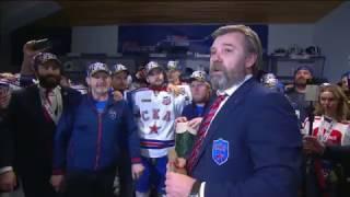 SKA special winning ceremony on Gagarin Cup