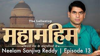 Producer: Rajat SainResearch: Saurabh Dwivedi & Vinay Sultan