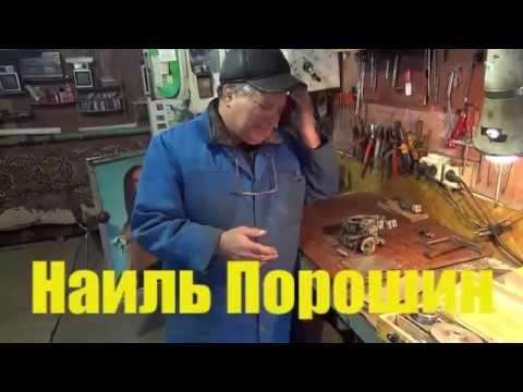 Ремкомплект карбюратора солекс 21083 что входит фото