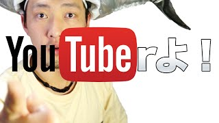 YouTuberよ、今すぐ設定すべき新機能カードについてまとめたぞ!