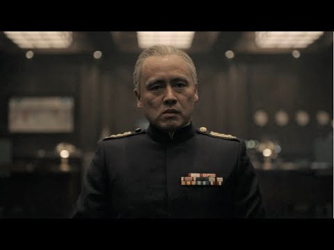 Admiral Inokuchi's trial|The Man In The High Castle