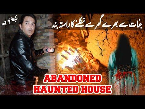 ABANDONED HAUNTED HOUSE |  EPISODE 31-PART 01 | KUCH TO HAI | 22-JAN-21